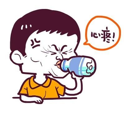 心疼! - 马云喝水表情包,喝个水真特么的不容易
