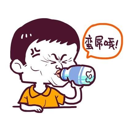 蛮屌哦! - 马云喝水表情包,喝个水真特么的不容易