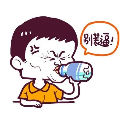 别装逼 - 马云喝水表情包,喝个水真特么的不容易