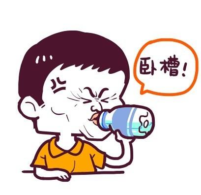 卧槽! - 马云喝水表情包,喝个水真特么的不容易