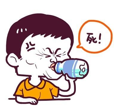 死! - 马云喝水表情包,喝个水真特么的不容易
